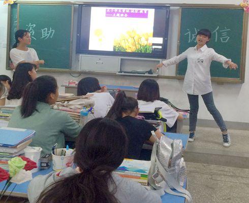 教育系开展资助诚信教育主题班会活动图片